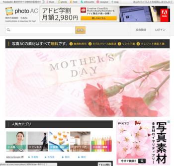 スクリーンショット 2014-04-26 20.18.25.png