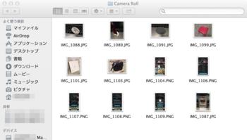 PhotoSync完了.png
