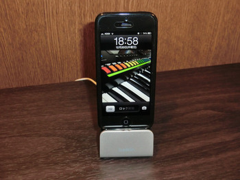 iPhone5Dock_Front.jpg